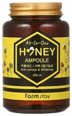 Farmstay All-In-One Honey Ampoule Сыворотка для лица с медом