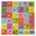 Коврик-пазл РОСМЭН Peppa Pig Учим азбуку с Пеппой (30128)