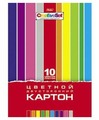 Цветной картон двусторонний Creative Set Hatber, A4, 10 л., 10 цв.