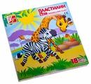 Пластилин Луч Zoo 18 цветов (20C1358-08)