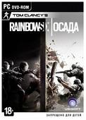 Ubisoft Tom Clancy s Rainbow Six: Siege