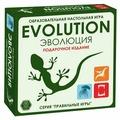 Настольная игра Правильные игры Эволюция Подарочный набор