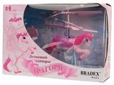 Робот BRADEX Летающий единорог Арагорн