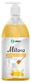 Крем-мыло жидкое Grass Milana молоко и мед
