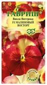 Семена Гавриш Элитная клумба Виола Виттрока Малиновый восторг F1 (Анютины глазки) 5 шт.