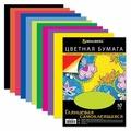 Цветная бумага самоклеящаяся мелованная BRAUBERG, A4, 10 л., 10 цв.