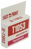 Картридж EasyPrint IE-T1053