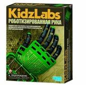 Набор 4M Роботизированная рука 00-03284