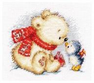 Алиса Набор для вышивания крестиком Самое дорогое - для тебя… 13 х 12 см (0-121)
