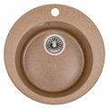 Врезная кухонная мойка BaltGran B470 47.5х47.5см искусственный гранит