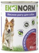Корм для собак Ekonorm Мясное рагу с ягнёнком и рубцом
