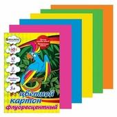 Цветной картон флуоресцентный BRAUBERG, A4, 10 л., 5 цв.