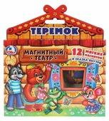 Умка Магнитный кукольный театр Теремок