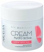 Крем для рук Aravia Professional увлажняющий Hydro active