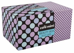 Набор Cafemimi Beauty Box Body care