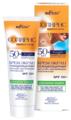 Bielita Крем-экран солнцезащитный для особо чувствительных участков кожи SPF 50+