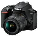 Зеркальный фотоаппарат Nikon D3500 KIT 18-55mm AF-P.