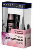 Maybelline Подарочный набор: тушь для ресниц Lash sensational, лайнер для глаз Hyper precise