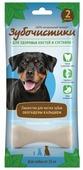 Лакомство для собак Зубочистики с кальцием для крупных пород
