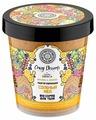 Natura Siberica Bio-скраб для тела Crazy Desserts Соленый мед