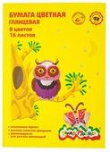 Цветная бумага мелованная Сова Каляка-Маляка, A4, 16 л., 8 цв.
