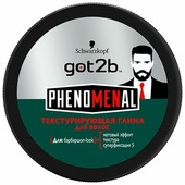 Got2b Текстурирующая глина phenoMENal