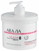 Маска Aravia Organic Lift Active