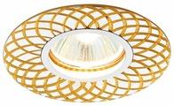 Встраиваемый светильник Ambrella light A815 AL/G, алюминий/золото