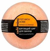 Cafemimi Бурлящий шар для ванны Манго и апельсин 120 г