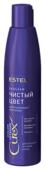 Бальзам ESTEL Curex Color Intense Чистый цвет Серебристый для холодных оттенков блонд