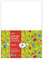 Белый картон мелованный Отличник №1 School, A4, 8 л.