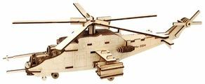 Сборная модель Чудо-Дерево Вертолет Ми-35М (80080)