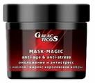 GALACTICOS Europa Маска-магия восстановления: антистресс и омоложение для волос и кожи головы