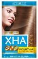 Артколор Хна бесцветная золотая серия для волос и кожи головы