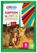 Цветной картон немелованный, в папке, в ассортименте ArtSpace, A4, 16 л., 8 цв.