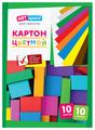 Цветной картон немелованный, на клею, в ассортименте ArtSpace, A4, 10 л., 10 цв.