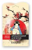Greenfield Ароматизатор для белья Цветок сакуры, 15 гр