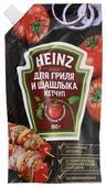 Кетчуп Heinz Для гриля и шашлыка, дой-пак