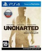 Sony Uncharted: Натан Дрейк. Коллекция