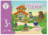 Большой слон Настольный театр Теремок (0012)