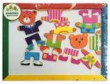Доска для рисования детская Фабрика Фантазий с пазлами (41776)