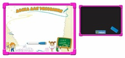 Доска для рисования детская S+S Toys 100992687
