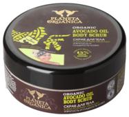 Planeta Organica Скраб для тела Africa Упругость и гладкость кожи