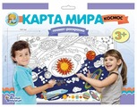 Десятое королевство Плакат-раскраска. Карта мира. Космос