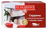 ELMARINO Сардины в подсолнечном масле с перцем чили, 125 г