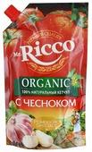 Кетчуп Mr.Ricco С чесноком organic, дой-пак