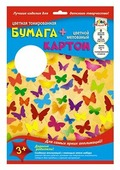 """Картон цветной Апплика """"Бабочки"""", мелованный, 8 листов + Бумага цветная, тонированная, 8 листов"""