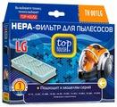 Top House HEPA-фильтр TH 001LG