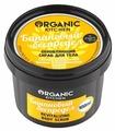 Organic Shop Скраб для тела Organic kitchen Банановый беспредел