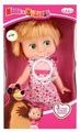Интерактивная кукла Карапуз Маша и Медведь. Серия День Рождения 25 см 83033A